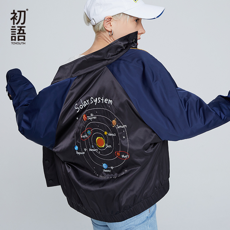 Toyouth Embroidery Patchwork Jackets For Women Black Jacket Oversized Korean Jackets Long Sleeve Casual Outerwear Female Tops