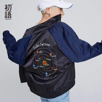 Toyouth Embroidery Patchwork Jackets For Women Black Jacket Oversized Korean Jackets Long Sleeve Casual Outerwear Female Tops - DISCOUNT ITEM  60% OFF All Category