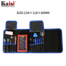 UAMNE 25 in 1 Mobile Phone Repair Tools Set Spudger Pry Opening Tool Screwdriver Set for iPhone ALL in One Hand Tools Kit