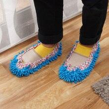 ORZ/1 пара тапочек для уборки пыли; тапочки для уборки пола в ванной; тапочки для уборки; обувь без застежки; тряпка из микрофибры