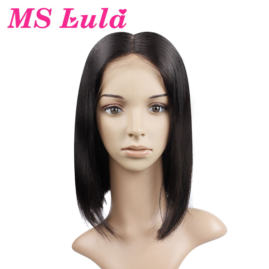 MS Lula Lace Front Human Hair Bob Wigs For Black Women Middle Part 10″ 14″ Brazilian Remy Hair Natural Color Free Shipping