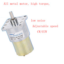 ZGA42FG DC 12V rpm (speed): 10R-311i 3500r/min DC motor zga37rg 12v dc 100 rpm gear box motor 1 34 5 high torque 3500r min reversible motor