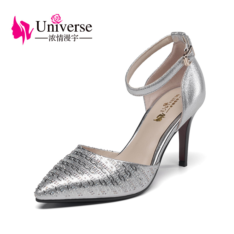Universe Fashion Thin Heel Party Women Dress Shoes Elegant Pointed Toe Pumps Comfortable Sheepskin Insole G091 ms noki elegant silver new 2017 thin heel pointed toe women shoes sexy party dress fashion shoes comfortable sweet shoes hot