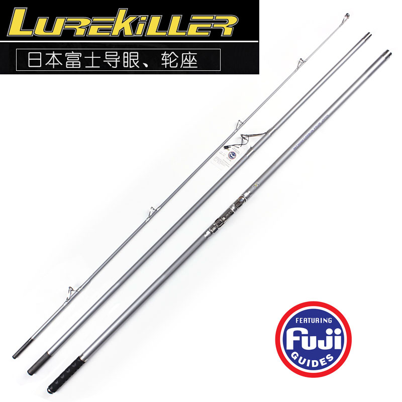 LUREKILLER fishing rod 46T Carbon long surf rod 4 2M 3 sections high carbon surf casting