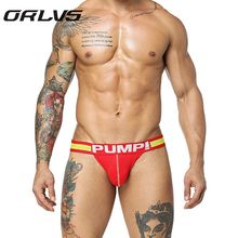 Best Selling Pump Mens Mesh Jock Strap 3 Color Choices