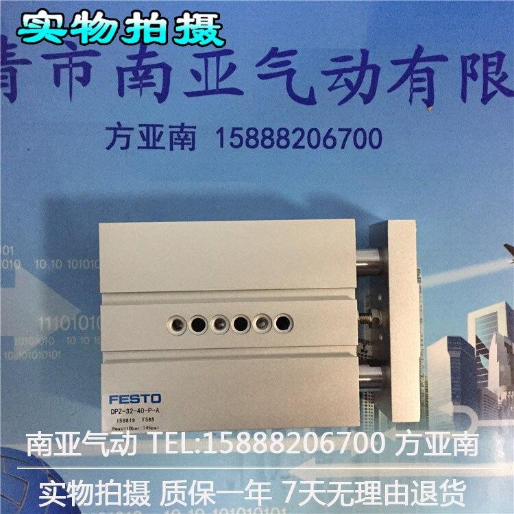 DPZ-32-30-P-A DPZ-32-40-P-A DPZ-32-50-P-A DPZ-32-100-P-A Double-rod air cylinder pneumatic component air tools DPZ series cxsm32 40 cxsm32 50 cxsm32 60 smc dual rod cylinder basic type pneumatic component air tools cxsm series have stock