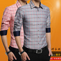 Men's Brand plaid shirts Tops plus size 2017 Spring high-grade Pure cotton Long sleeves slim fit Dress shirts Men Casual blouses