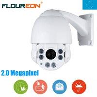 FLOUREON 1080P 4 9 49mm 10X ZOOM CCTV Security Camera IP66 Waterproof Outdoor IR CUT PTZ