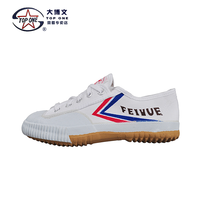 Chinese FEIYUE kung fu martial arts shoes track and field running shoes anti - slip canvas shoes 1-511
