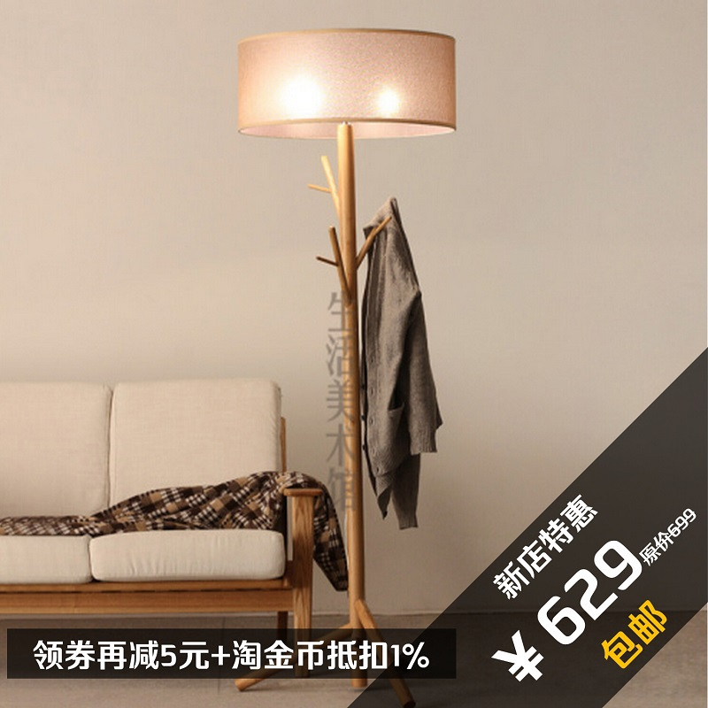 ikea floor lamps for living room lamp dimmer picture more detailed picture about modern nordic