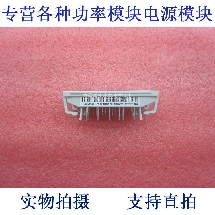 цена на P449C03 6-unit PIM module