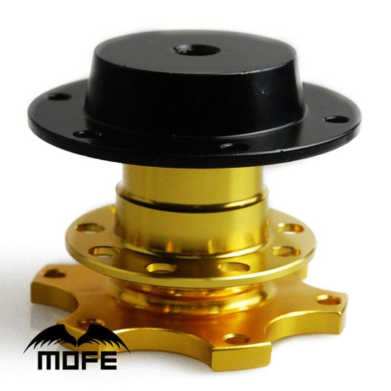 Online Shop Mofe Gold Universal Aluminum Steering Wheel Quick