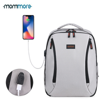 mommore Diaper Bag With USB Port Large Capacity Travel Nappy Backpack with Insulated Pocket, Changing Pad