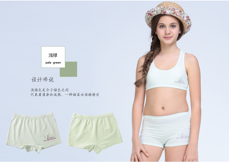Factory direct clothing comfortable shorts sweet girls underwear ... d50f8e061