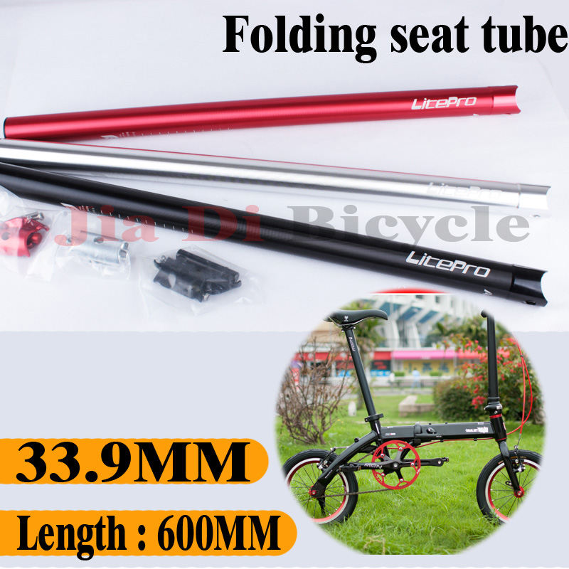 Folding Bike Seatpost 33.9 Mm 600 Mm Length Of Aluminum Alloy CNC Manufacturing Black Red Silver aest cnc aluminum alloy bike bar ends black pair
