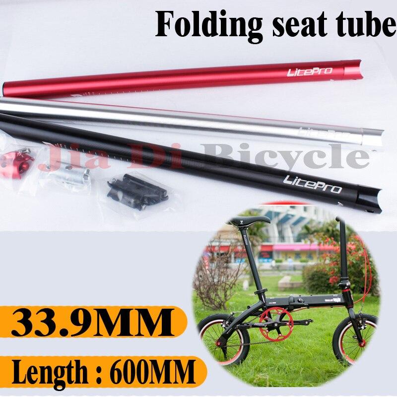 MUQZI Folding Bike Seatpost 33,9 Mm 600 Mm Længde Aluminiumlegering CNC Fremstilling Sort Rød Sølv