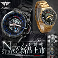 Authentic AMST Brand Watches Hot Sale Men Watch Steel Band Multifunction Dual Display Top Quality Casual  Watch Wholesale