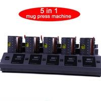 Высокая эффективность 5 в 1 кружка принтер машина, кружка/аппарат для печати на кружках, ручная пресс машина, тепловой пресс/сублимационный п
