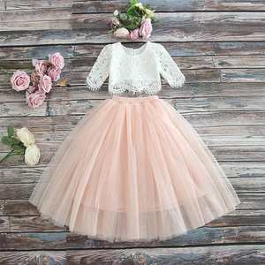 2019 Spring Summer Set Clothing for Girls Half Sleeve Lace Top+Champagne Pink Long Skirt Kids Clothes 2-11T E17121