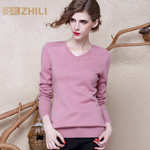 Zhili Cashmere Sweater Women Sweaters and Pullovers Women Fashion V Neck Solid Color Long sleeve Knitted Sweater