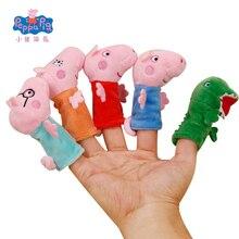 Оригинальная кукла Peppa Pig Peppa с пальцами, Джордж, Папа, мама, свинка, динозавр, милые Мультяшные плюшевые игрушки, кукла, рождественский подарок, игрушки для детей, девочек