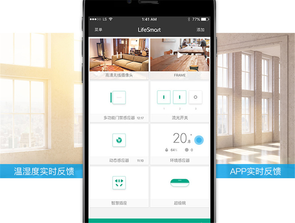 10 ---- Lifesmart Multifunctional Environment Sensor 433MHZ Monitor Indoor Temperature, Humidity App Realtime View Remote Control by APP