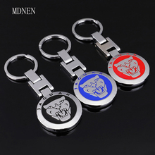 Buy Jaguar Key Chain And Get Free Shipping On Aliexpress Com