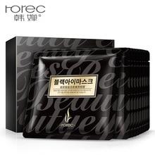 ROREC Brand Hyaluronic Acid Moisturizing Eye Mask For The Anti-Wrinkle Remove Black Face Care 10pcs