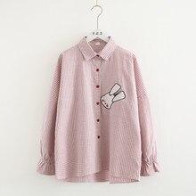 ae676b0f7 KYQIAO LOLITA camisa a cuadros mori chicas otoño primavera estilo japonés  kawaii dulce manga larga rosa azul a cuadros conejo pa.