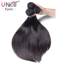 UNice Hair Kysiss Series Indian Straight Hair 3 Bundles Weave Natural Color Unprocessed Virgin Human Hair Bundles(China)