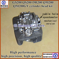 Gray new and original quality mechanical for SUZUKI QINGQI motorcycle engine GS200 QS200 DR200 GXT200 QM200GY cylinder head kit
