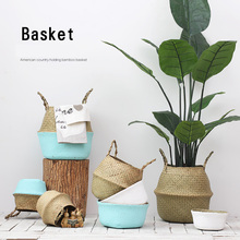 Nordic Countryside Garden Wickerwork Flower Pots Foldable Rattan Planter Seagrass Multi-function Storage Laundry Basket Planters patimate seagrass wickerwork garden flower pot foldable laundry straw patchwork planter basket bamboo rattan storage baskets
