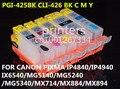 PGI-425 CLI426 многоразовый чернильный картридж для canon PIXMA IP4840 IP4940 IX6540 MG5140 MG5240 MG5340 MX714 MX884 MX894 5 цвет чернил