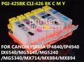 Pgi-425 CLI426 cartucho recarregável para canon PIXMA IP4940 IP4840 MG5340 MG5140 MG5240 IX6540 MX884 MX714 MX894 5 tinta