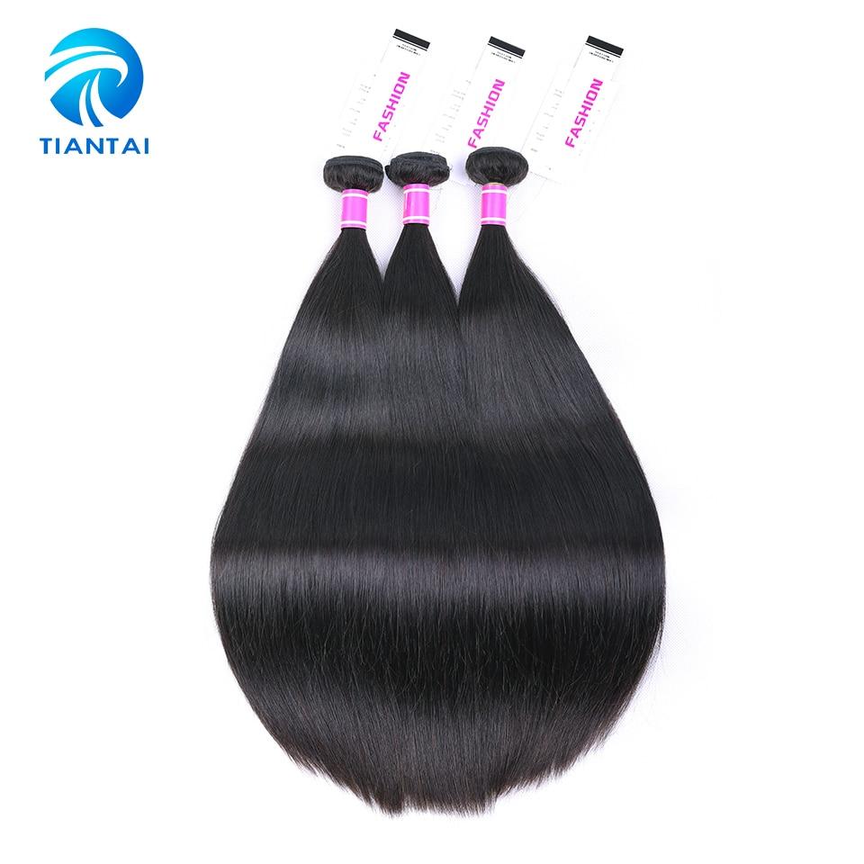 Virgin Human Hair 3 Bundles Cheap Brazilian Straight Hair