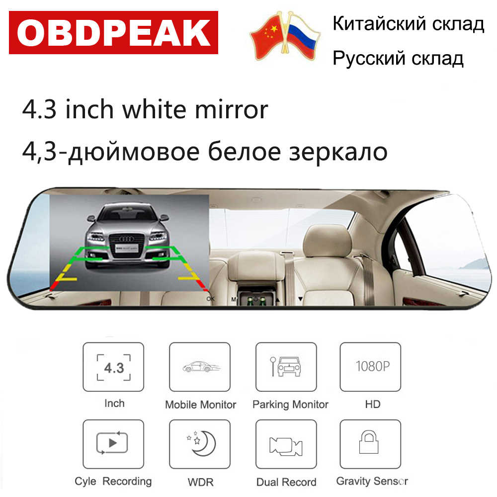 4.3 Inch Car DVR Camera  White Mirror FHD 1080P Dual Lens With Rear View Camera Video Recorder Auto Registrator DVRs Dash Cam