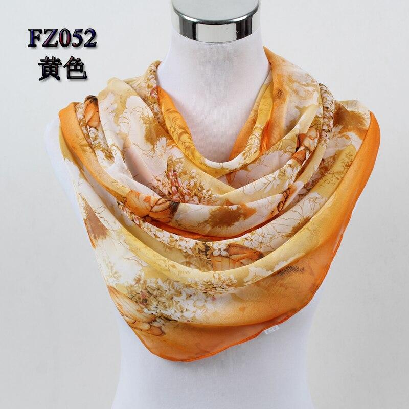 FZ052 yellow
