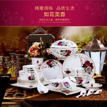 Jingdezhen high-grade bone china tableware 62 PIECES   wedding housewarming gift household ceramic bowl dish