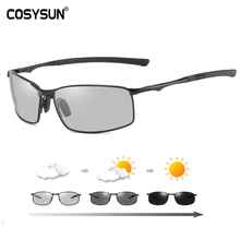 HD Polarized Photochromic Sunglasses Men Brand Sung