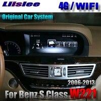 Liislee автомобильный мультимедийный плеер 2G RAM NAVI для Mercedes Benz S W221 S280 S320 S400 S63 2006 ~ 2013 Аксессуары радио gps навигации