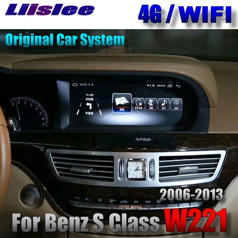 Liislee Car Multimedia Player 2G RAM NAVI For Mercedes Benz S W221 S280 S320 S400 S63 2006~2013 Accessories Radio GPS Navigation baraf s 2g