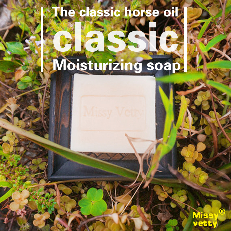 Horse oil soap handmade shower 80g soap bath soap mild cleanser minimized pore prevent frostbite and