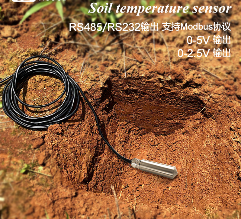Environment laboratory Greenhouse Agriculture Soil Temperature Sensor Soil Moisture Monitoring Ground Temperature Transmitter