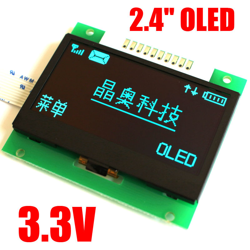 2.4 inch OLED LCD Screen 128X64 display module SPI 12864 3.3V for IO level 51 STM32 ssd1309 control 2.4 inch OLED LCD Screen 128X64 display module SPI 12864 3.3V for IO level 51 STM32 ssd1309 control
