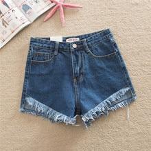 2016 новый эластичный пояс Тонкий большой размер черные и белые края бахромой шорты Корейских женщин летние короткие джинсы 1526263126