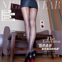 cc93110ce85 15D Vintage Cuban BLACK RED Luxury Seamed Heel Toe reinforcement T-crotch  high waist