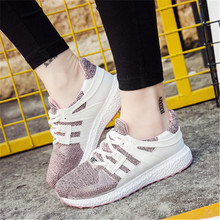 QIUJIN 2018 New Running Shoes for Woman Outdoor Athletic shoes Women Sneakers Breathable Comfortable lace-Up sport shoes
