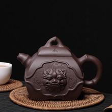 PINNY 500ml Yixing Purple Clay Lion Head Teapots Vintage Traditional Chinese Tea Pot Hand Made Kung Fu Tea Service Purple Sand цена