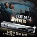 Пакет доставки почты автомобиль духи бар автомобиль воздуха автомобильная кондиционер выходе духи