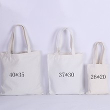 Canvas Bag Blank Diy Hand-painted Book System White Cotton Bundle Professional customization